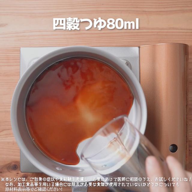 画像4: 四穀つゆと牛肉がベストマッチ‼ごはんがすすむ、にんべんさんの肉豆腐