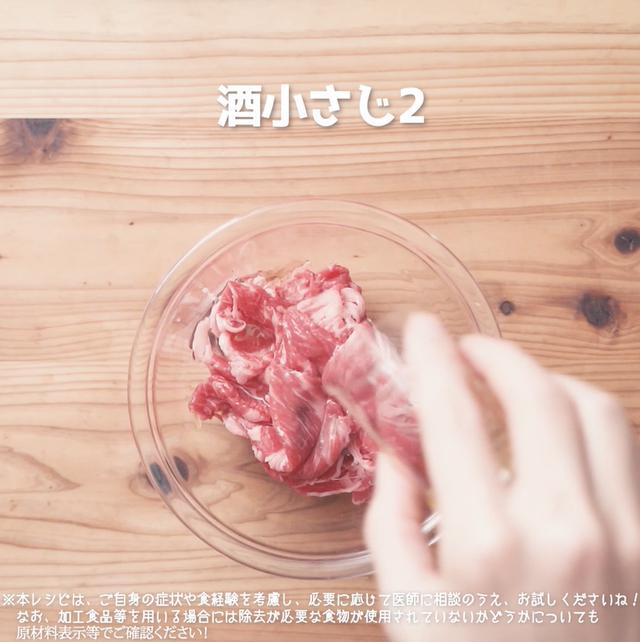 画像2: 野菜もモリモリ食べられる‼リュウジさんのもやしチンジャオロース