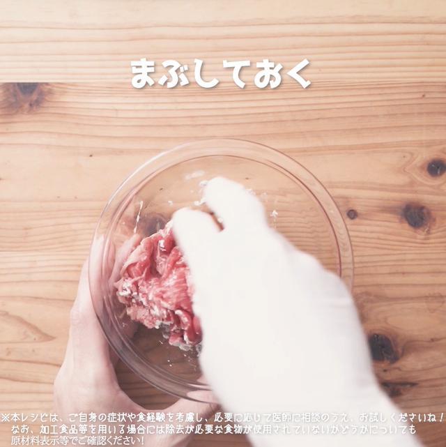 画像5: 野菜もモリモリ食べられる‼リュウジさんのもやしチンジャオロース