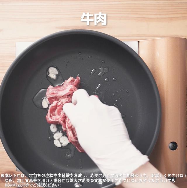 画像9: 野菜もモリモリ食べられる‼リュウジさんのもやしチンジャオロース