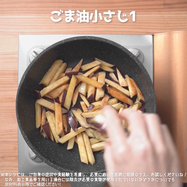 画像5: 四穀つゆでつくる、お子様が喜ぶ簡単おやつ。にんべんさんの簡単大学いも風