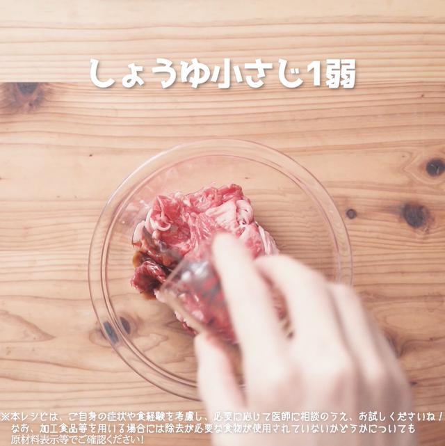 画像3: 野菜もモリモリ食べられる‼リュウジさんのもやしチンジャオロース