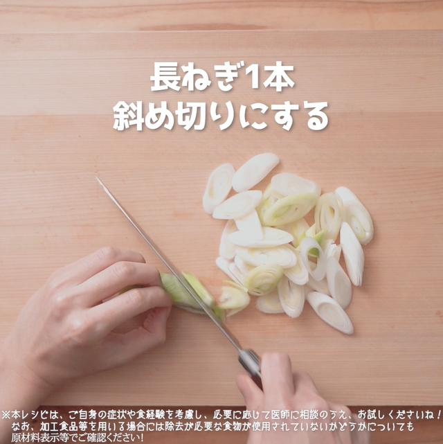 画像3: 四穀つゆと牛肉がベストマッチ‼ごはんがすすむ、にんべんさんの肉豆腐