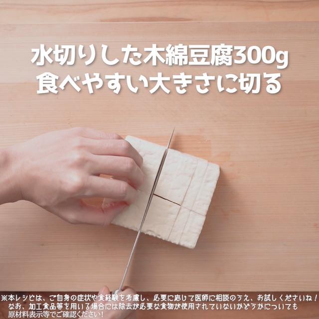 画像2: 四穀つゆと牛肉がベストマッチ‼ごはんがすすむ、にんべんさんの肉豆腐
