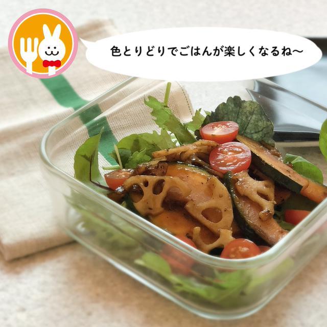 画像7: 野菜がカラフルで楽しい!JAグループさんのかぼちゃとれんこんのバルサミコサラダ