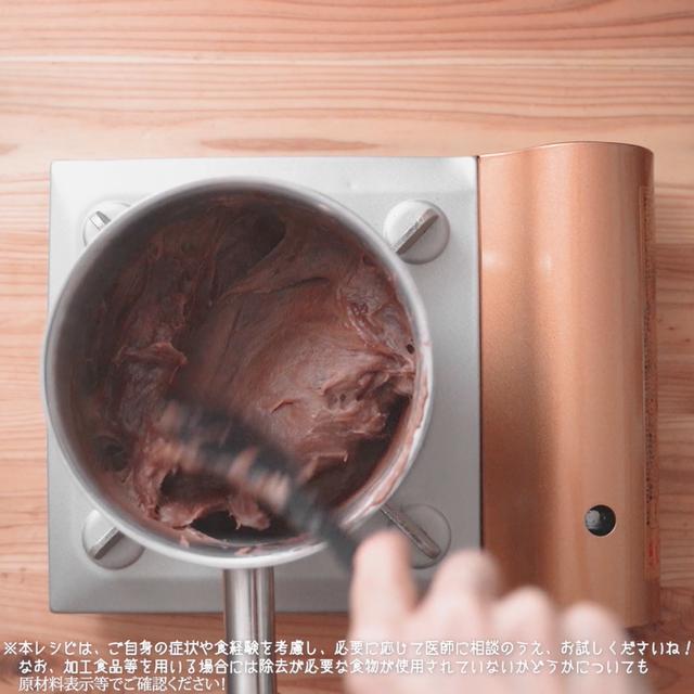 画像6: チョコレート不使用!?3時のおやつに作りたい、JAグループさんのわらび餅と米粉のココアもち