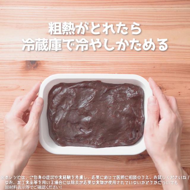 画像8: チョコレート不使用!?3時のおやつに作りたい、JAグループさんのわらび餅と米粉のココアもち