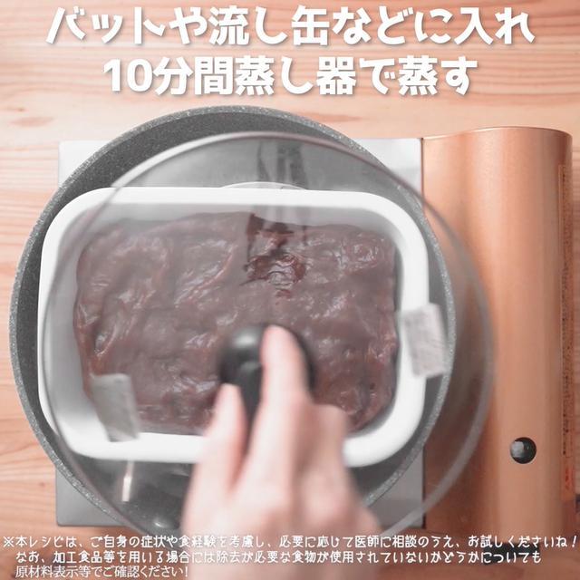 画像7: チョコレート不使用!?3時のおやつに作りたい、JAグループさんのわらび餅と米粉のココアもち