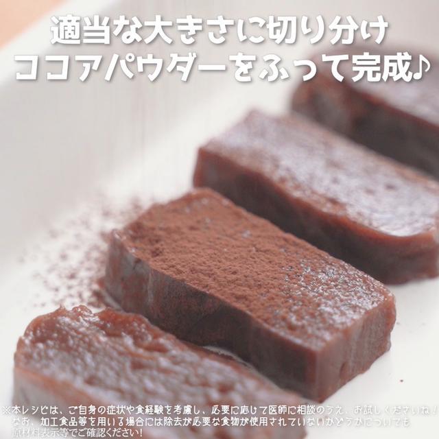画像9: チョコレート不使用!?3時のおやつに作りたい、JAグループさんのわらび餅と米粉のココアもち