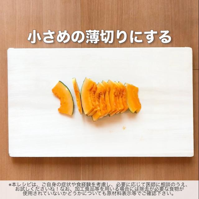 画像2: 野菜がカラフルで楽しい!JAグループさんのかぼちゃとれんこんのバルサミコサラダ