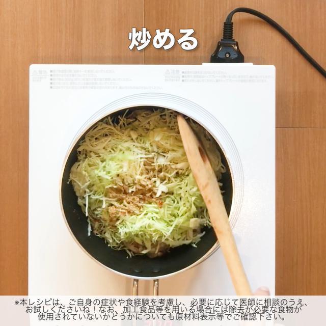 画像7: 野菜とお肉がモリモリ食べられるおかずなら!リュウジさんのニラ豚