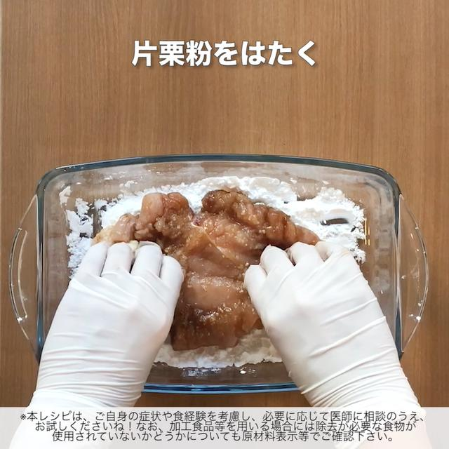 画像5: ワンパク盛りも大満足‼鶏肉を豪快に食べよう。リュウジさんの山賊焼き