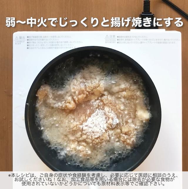 画像6: ワンパク盛りも大満足‼鶏肉を豪快に食べよう。リュウジさんの山賊焼き