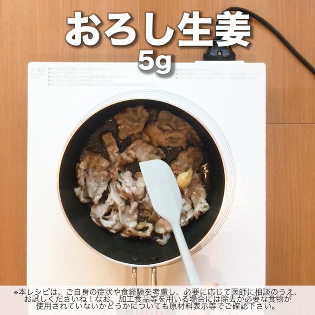 画像5: 野菜とお肉がモリモリ食べられるおかずなら!リュウジさんのニラ豚