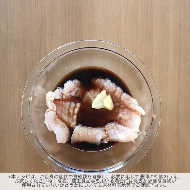 画像4: ワンパク盛りも大満足‼鶏肉を豪快に食べよう。リュウジさんの山賊焼き