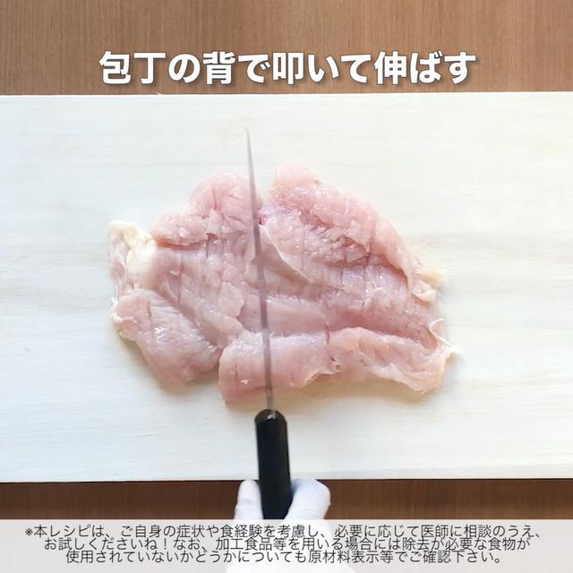 画像3: ワンパク盛りも大満足‼鶏肉を豪快に食べよう。リュウジさんの山賊焼き