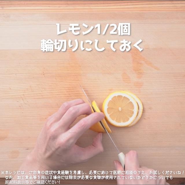 画像2: 意外な組み合わせがくせになる!!野菜たっぷり、レモン鍋