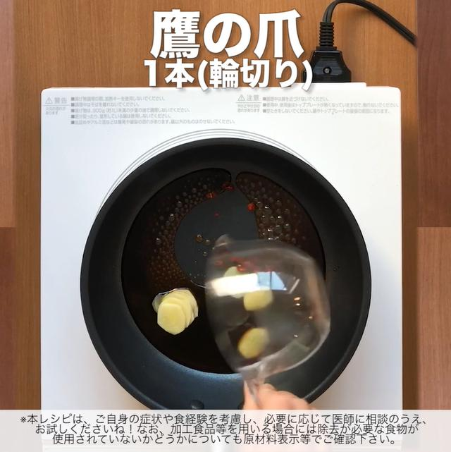 画像3: お魚を食べよう!リュウジさんのカツオの角煮
