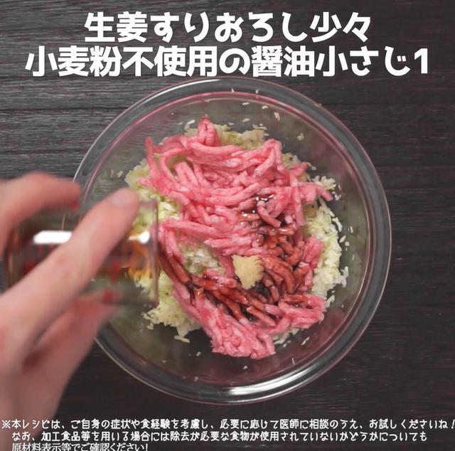 画像3: 【相模原病院管理栄養士 朴先生のコメントつき】ご飯もりもり!可愛すぎて食べられない!?ウサギさん餃子