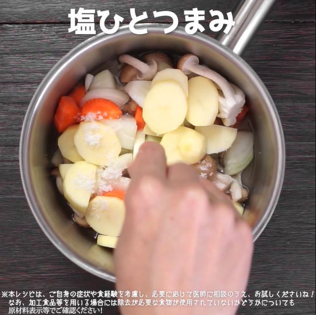 画像6: 【相模原病院管理栄養士 朴先生のコメントつき】ルーがなくても作れちゃうウサギさんとあったまろう!豆乳クリームシチュー