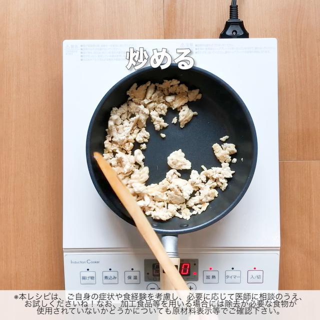 画像6: 食べ盛りにも!丼ぶりメニューで大満足!JAグループさんのおみそが決め手!長芋と鶏ひき肉のそぼろ丼