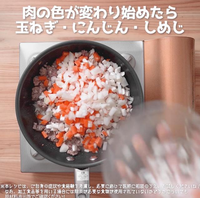 画像6: 【相模原病院管理栄養士 朴先生のコメントつき】「野菜嫌い」そんな子様をお持ちのママ必見!お肉の旨みで、もりもりいけちゃう!野菜たっぷりミートソース