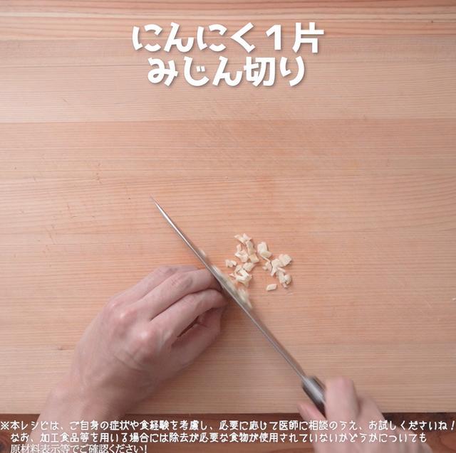 画像3: 【相模原病院管理栄養士 朴先生のコメントつき】「野菜嫌い」そんな子様をお持ちのママ必見!お肉の旨みで、もりもりいけちゃう!野菜たっぷりミートソース