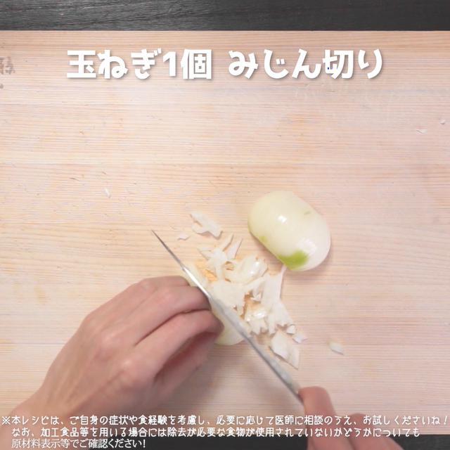 画像2: 【相模原病院管理栄養士 朴先生のコメントつき】ユーザーさまのリクエストから生まれたレシピです‼とろ~り クリームコロッケ