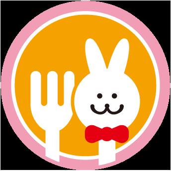 画像: フルーツでかわいく飾り付け!ウサギのタルト
