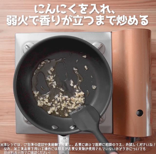 画像4: 【相模原病院管理栄養士 朴先生のコメントつき】「野菜嫌い」そんな子様をお持ちのママ必見!お肉の旨みで、もりもりいけちゃう!野菜たっぷりミートソース