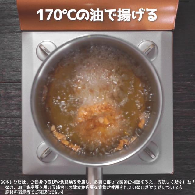 画像11: 【相模原病院管理栄養士 朴先生のコメントつき】ユーザーさまのリクエストから生まれたレシピです‼とろ~り クリームコロッケ