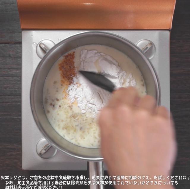 画像7: 【相模原病院管理栄養士 朴先生のコメントつき】ユーザーさまのリクエストから生まれたレシピです‼とろ~り クリームコロッケ