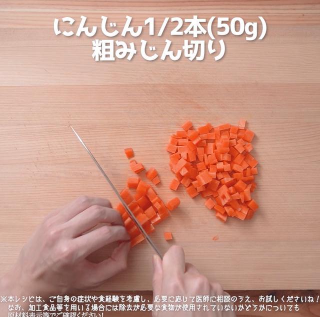 画像2: 【相模原病院管理栄養士 朴先生のコメントつき】「野菜嫌い」そんな子様をお持ちのママ必見!お肉の旨みで、もりもりいけちゃう!野菜たっぷりミートソース