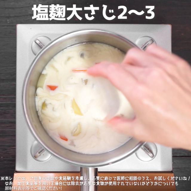 画像8: 【相模原病院管理栄養士 朴先生のコメントつき】ルーがなくても作れちゃうウサギさんとあったまろう!豆乳クリームシチュー