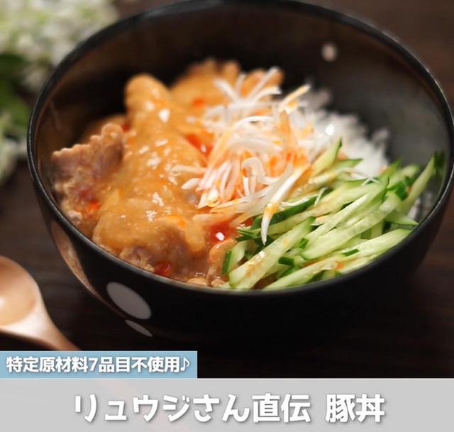 画像: ガッツリお肉を食べたい時に リュウジさんの 豚丼 - 君とごはん