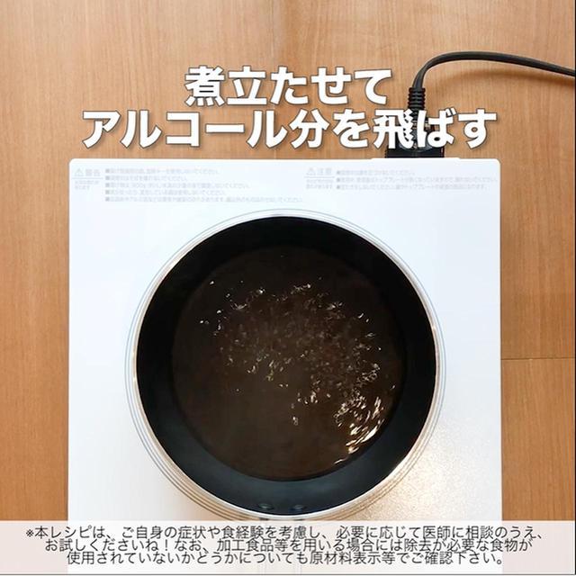画像3: 朝ごはんにも、お弁当にも大活躍できそうなさけを使ったレシピ‼リュウジさんの焼き漬け