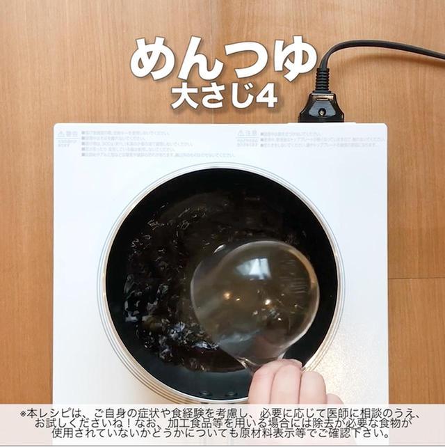 画像4: 朝ごはんにも、お弁当にも大活躍できそうなさけを使ったレシピ‼リュウジさんの焼き漬け