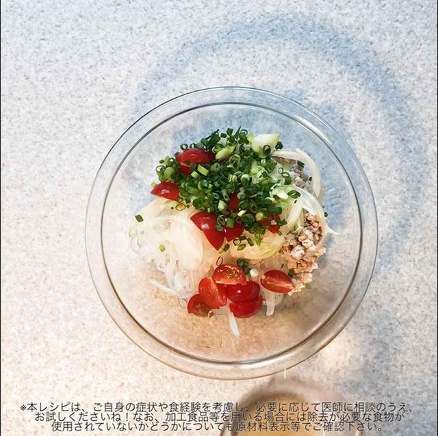 画像5: まるでタイにいるみたい!?レモンが効いた、華やかレシピ。リュウジさんのしらたきヤムウンセン風