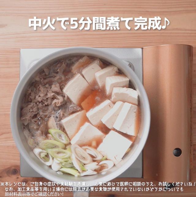 画像7: 四穀つゆと牛肉がベストマッチ‼ごはんがすすむ、にんべんさんの肉豆腐