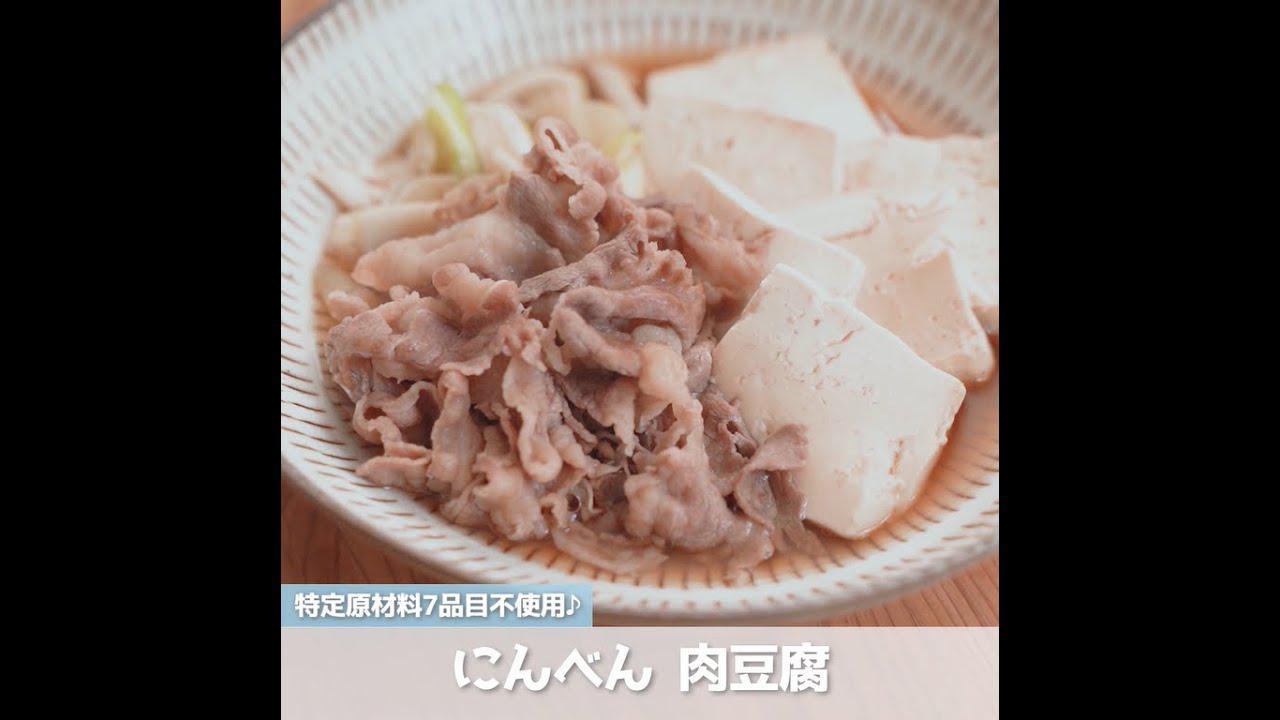 画像: 君とごはんレシピ集 youtu.be