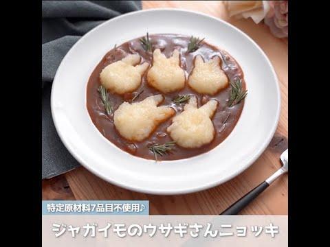 画像: 君とごはんレシピ集 www.youtube.com