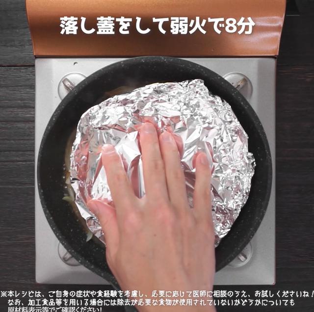 画像5: 【相模原病院管理栄養士 渡邉先生のコメントつき】卵不使用!親子丼にそっくり丼