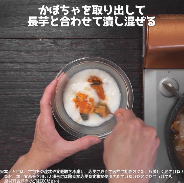 画像6: 【相模原病院管理栄養士 渡邉先生のコメントつき】卵不使用!親子丼にそっくり丼