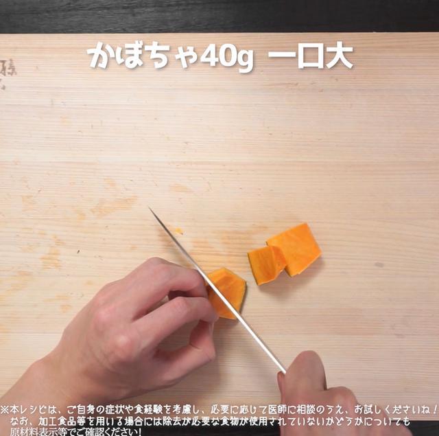 画像3: 【相模原病院管理栄養士 渡邉先生のコメントつき】卵不使用!親子丼にそっくり丼