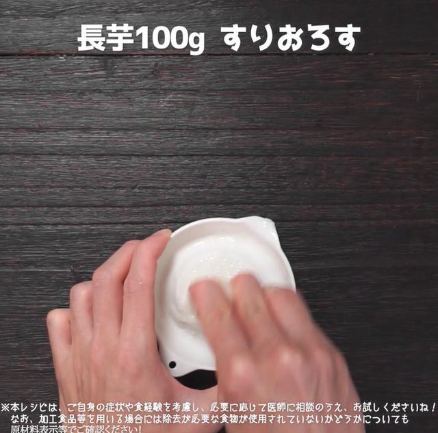 画像2: 【相模原病院管理栄養士 渡邉先生のコメントつき】卵不使用!親子丼にそっくり丼