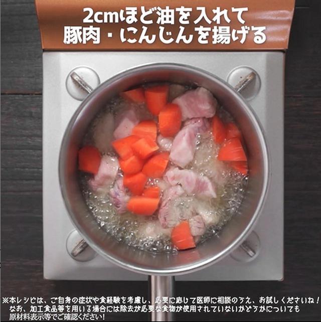画像3: 【相模原病院管理栄養士 朴先生のコメントつき】調理は簡単!見た目はゴージャス!おもてなしにピッタリ!酢豚