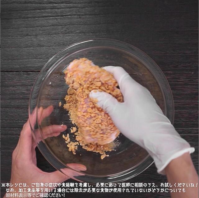 画像3: 【相模原病院管理栄養士 朴先生のコメントつき】食べ盛りも大満足‼ジューシーとんかつ