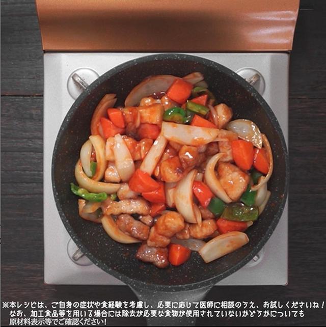 画像4: 【相模原病院管理栄養士 朴先生のコメントつき】調理は簡単!見た目はゴージャス!おもてなしにピッタリ!酢豚