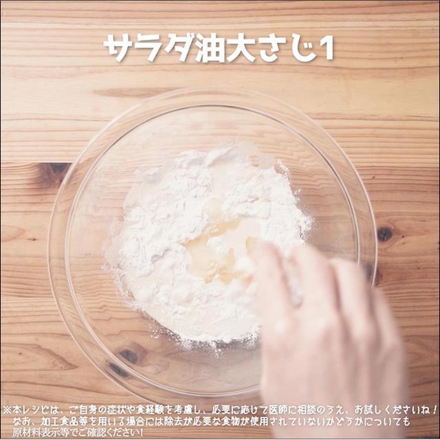 画像10: 米粉と豆腐でつくるスイーツ!?豆腐ティラミス