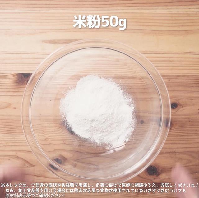 画像6: 米粉と豆腐でつくるスイーツ!?豆腐ティラミス